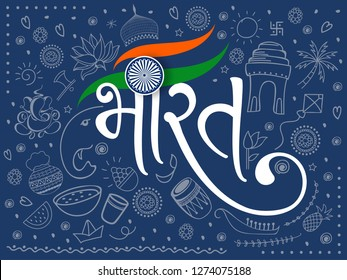 "Creative Hand Lettering Hindi Text ""Bharat"" with Tri Color National Flag on Navy Blue Doodle Background."