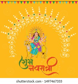 Creative Happy Navratri Celebration Poster Or Goddess Durga Banner Background with text in Hindi Shubh Navratri meaning Happy Navratri - Vector