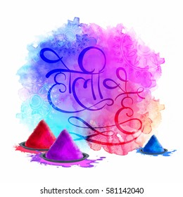 Creative Hindi Text Holi Hai (Its Holi) with Powder Colors (Gulal) on abstract colorful background.