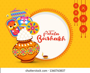 Creative Illustration of bengali new year pohela boishakh greeting card background.
