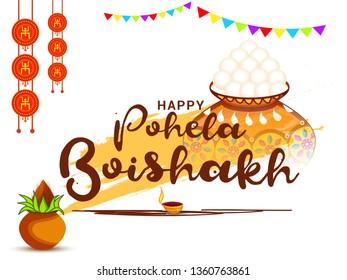 Creative Illustration of bengali new year pohela boishakh greeting card background.