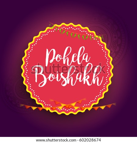 creative illustration of bengali new year pohela boishakh greeting card background