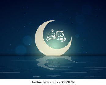 Creative illustration of Crescent Moon reflected in water with Arabic Islamic Calligraphy of text Ramadan Kareem on night view background.