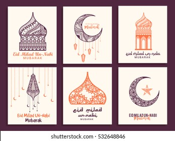 Creative illustration of Eid Milad Un-Nabi.