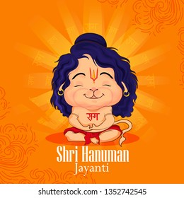 Hanuman Face Images Stock Photos Vectors Shutterstock