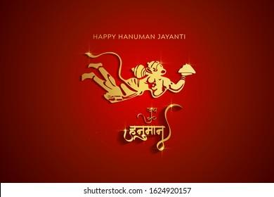 Creative illustration of Happy Hanuman Jayanti with Hindi Text Jai hanuman (Hail Lord Hanuman), Indian Festival concept. - Vector