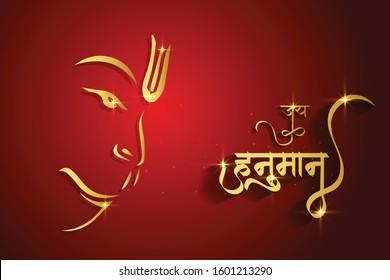Creative illustration of Lord Hanuman with Hindi Text Jai hanuman (Hail Lord Hanuman), Indian Festival concept. - Vector