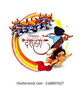 creative  illustration of Lord Rama with arrow killing Ravana in Dussehra  poster, festival of India  with hindi text  Vijayadashami