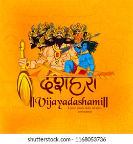 Creative illustration of Lord Rama with bow arrow killing Ravan  with Hindi text Dussehra in Navratri festival of India