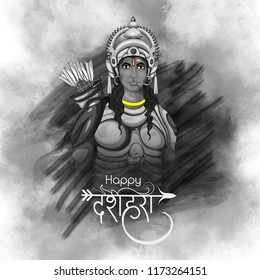 Creative illustration of Lord Rama in Navratri festival of India poster for Happy Dussehra in Navratri festival of India