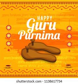 Creative illustration or poster for the Day of honoring celebration guru purnima.