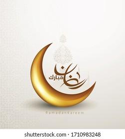 Creative illustration of Ramadan Mubarak Islamic holy month with mosque, crescent moon, illuminated lanterns,