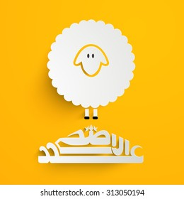 Creative illustration of sheep with Arabic Islamic calligraphy of text Eid-Ul-Adha on yellow background for Muslim community, Festival of Sacrifice celebration.