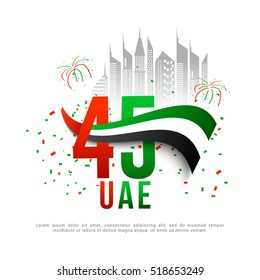 Creative illustration,banner or poster for national day of UAE celebration.