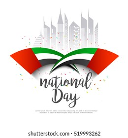 Creative illustration,banner or poster for national day of UAE celebration.