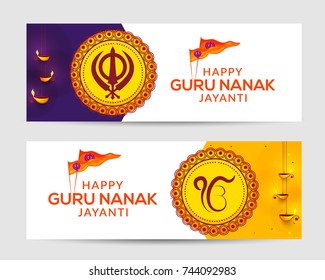 Creative illustration,Header or banner of Guru Nanak Jayanti celebration.