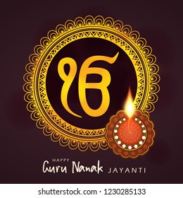 Creative illustration,poster or banner of Guru Nanak Jayanti celebration , can be used for greeting and advertisement    with holy sign and text.