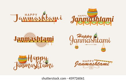 Janmashtami Wall Decoration Ideas
