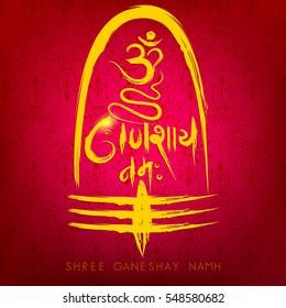 "creative Illustrations of lord Ganesha including Hindi calligraphy of hindu god lord ganesha mantra ""om ganeshay namh"""