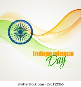 Creative Indian Independence Day concept. Vector illustration EPS 10