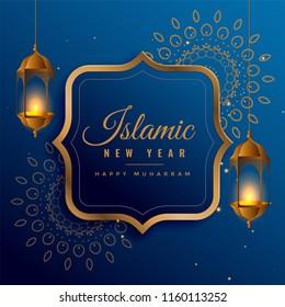 creative islamic new year design with hanging lanterns