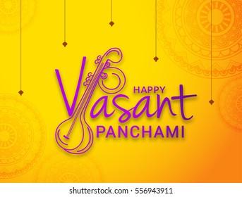 Creative Lettering Design For Festival of Happy Vasant Panchami.