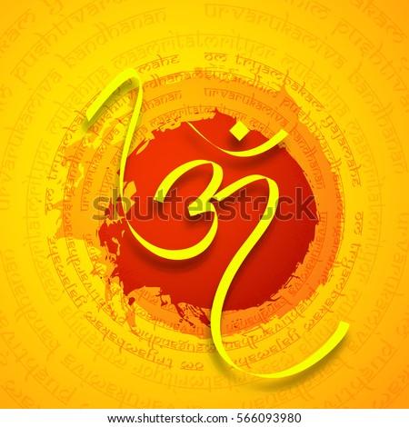 Creative Lettering Design For Hindu festival of Happy Maha Shivaratri.