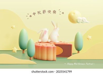 Creative Mid Autumn Festival or Chuseok greeting card. 3d illustration of two rabbits sitting on a moon cake and watching the full moon. Translation: Happy Mid Autumn Festival.