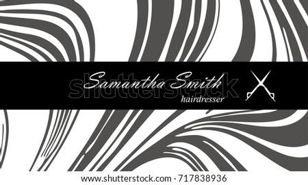 Creative Modern Hair Stylist Business Card Stock Vector Royalty