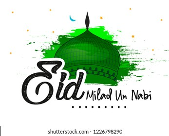 Creative Mosque Vector for Milad Un Nabi with Nice and Beautiful Text Illustration Background. Happy Eid Milad Un Nabi.