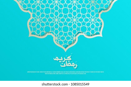 Creative Ramadan Kareem Calligraphy on Minimal background design with traditional Islamic geometric pattern, golden color Floral. ideal Banner for web, page, card, poster, invitation and greeting