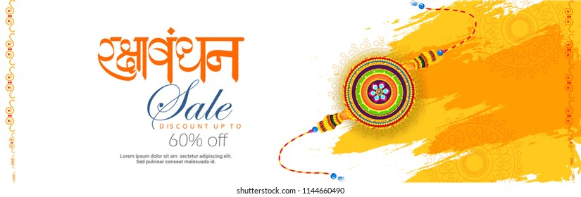 creative sale abstract or poster for Raksha Bandhan, Rakhi, with creative design illustration ,Raksha Bandhan Discount Offer.