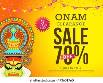 invitation letter for onam celebration