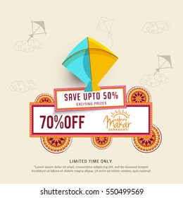 Creative sale banner or sale poster for festival of Makar Sankranti celebration.