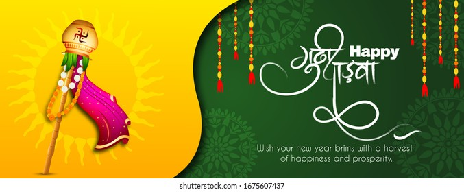 Creative Sale Banner Or Sale Poster For Occasion Of Happy Gudi Padwa Celebration (Lunar New Year) celebration of India with message in hindi meaning gudi padwa