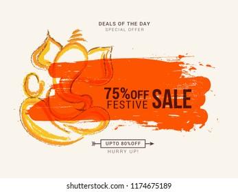 Creative sale poster or sale banner for festival of ganesh chaturthi celebration.