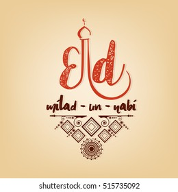 creative vector abstract  with nice and beautiful design illustration in a background with the text of eid and Milad Un Nabi