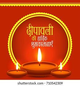 Creative Vector Illustration of crackers, fireworks for Diwali festival