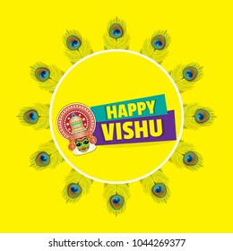 Creative vector illustration for hindu festival Vishu celebrated in kerala india. Can be used for poster, banner, greetings, backgrounds. Crackers,  flowers and objects. (Translation: Happy New Year)