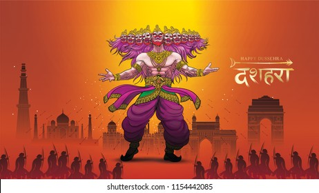 creative vector illustration of Lord Rama killing Ravana in Happy Dussehra Navratri poster festival of India. translation : dussehra