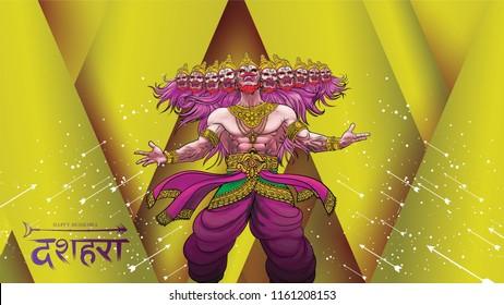 Rama Killing Ravana During Dussehra Vector Stock Vector