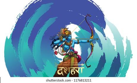 Creative Vector Illustration Lord Rama Killing Stock Vector