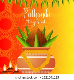 creative vector illustration on Tamil new year background - Vector