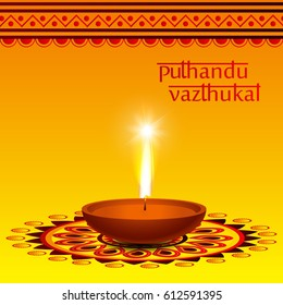 creative vector illustration on Tamil new year background