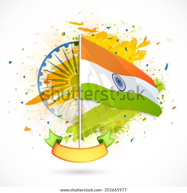 photograph about Indian Flag Printable named Inventive Waving Indian Countrywide Flag Blank Inventory Vector