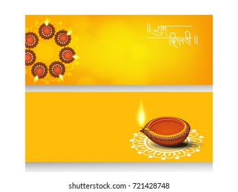 Creative website header or banner set with hindi subh diwali text, with decorated traditional illuminated floral Oil Lamps (Diya) rangoli for Happy Diwali (Shubh Diwali) celebration.