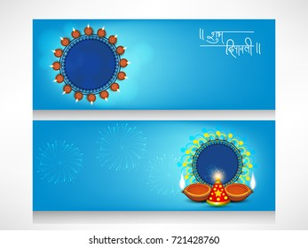 Creative website header or banner set with hindi subh diwali text,decorated traditional illuminated floral Oil Lamps (Diya) rangoli for Indian Festival of Lights, Diwali (Shubh Diwali) celebration