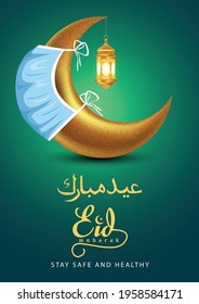 crescent, mask, protect corona or covid-19 virus concept for the Muslim feast of the holy month of Ramadan Kareem or Eid Mubarak Design Background.