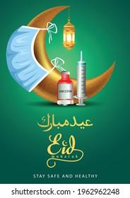 crescent, mask, protect corona or covid-19 virus concept for the Muslim feast of the holy month of Ramadan Kareem or Eid Mubarak Design Background. (Arabic translation: Eid Mubarak)
