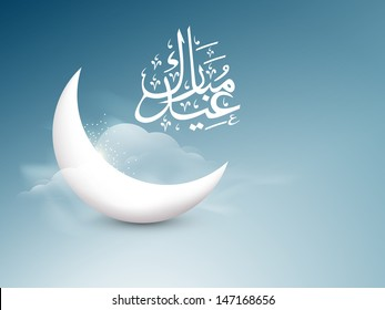 Crescent moon with arabic Islamic calligraphy of text Eid Mubarak in the sky concept for Muslim community festival.